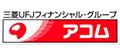 三菱UFJファイナンシャル・グループ アコム